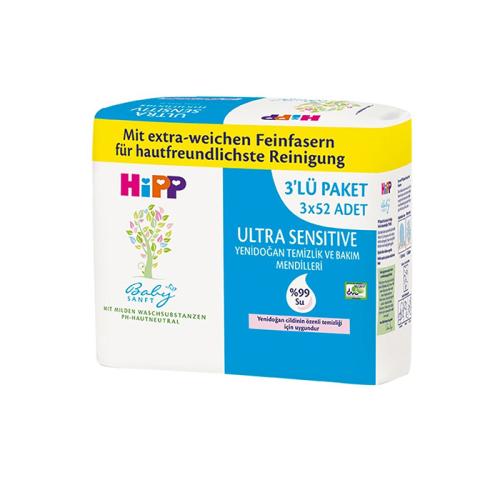 Hipp Yenidoğan Islak Mendil Ultra Sensitive 52li 3 Paket 3lü